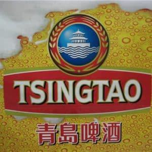 Tsingtao Brewery plans to purchase a 45 percent stake in Hangzhou Xihu Beer Asahi Co