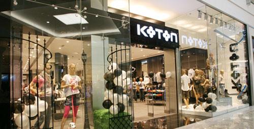 Koton Proves Fast Fashion Is Big Business Ceoworld Magazine