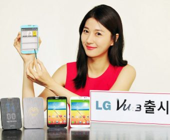 LG Unveiled Android Jelly Bean-Powered Phablet: LG Vu 3 Oversized Smartphone