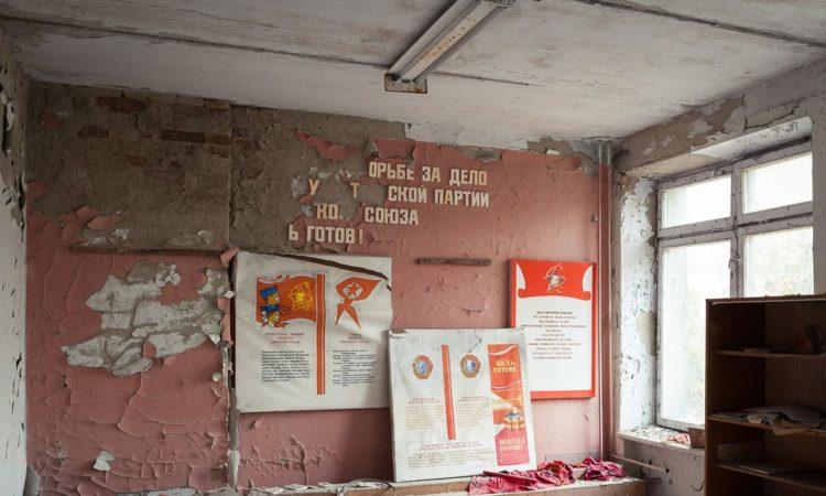 Abandoned Schools of Pripyat Ukraine