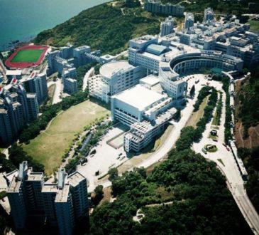 HKUST Business School, Hong Kong