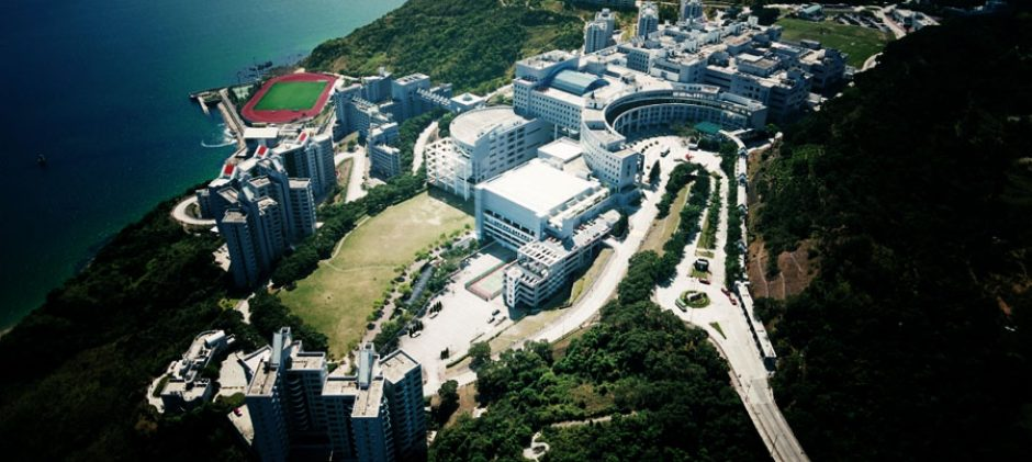 These are the 7 best business schools in China for 2016