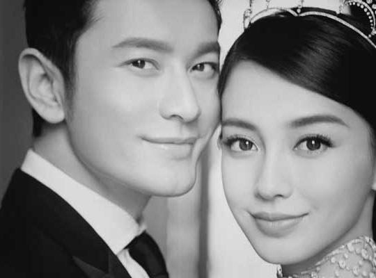 Huang Xiaoming and Angela Yeung