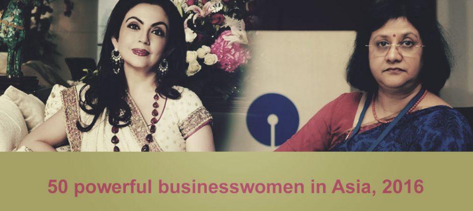 50 Most Powerful Businesswomen In Asia, 2016