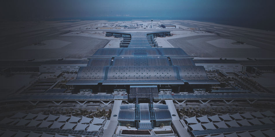 Hamad International Airport — Doha, Qatar