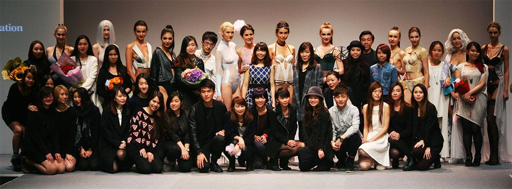 Institute of Textiles and Clothing, The Hong Kong Polytechnic University