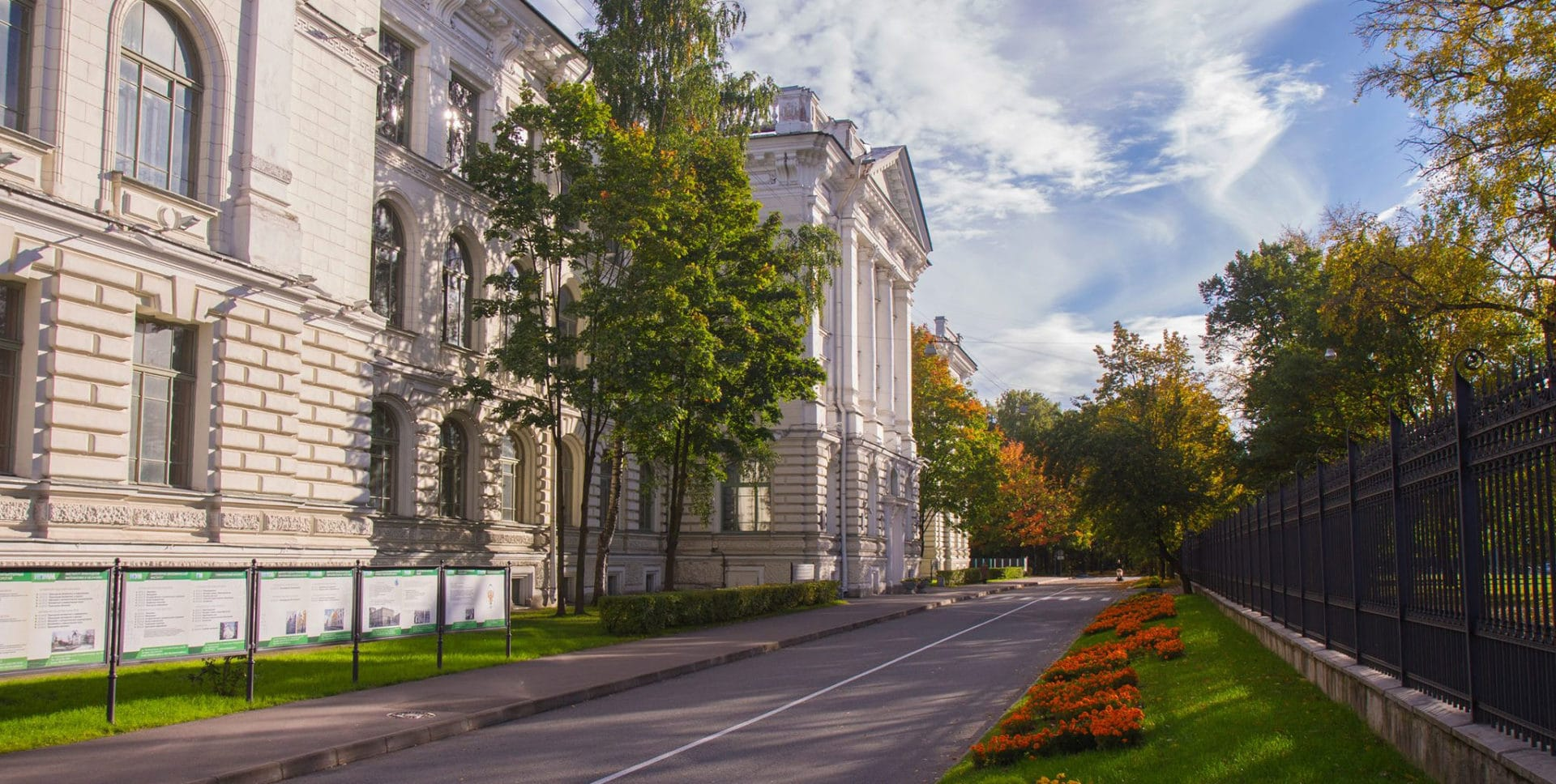 15 Russian Universities Are Among The Best In The World For