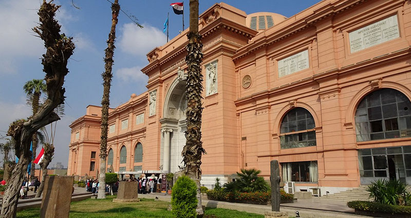 Egyptian Antiquities Museum, Cairo, Egypt
