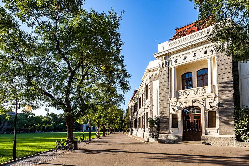 Tsinghua University (also known as THU or Qinghua) in Beijing
