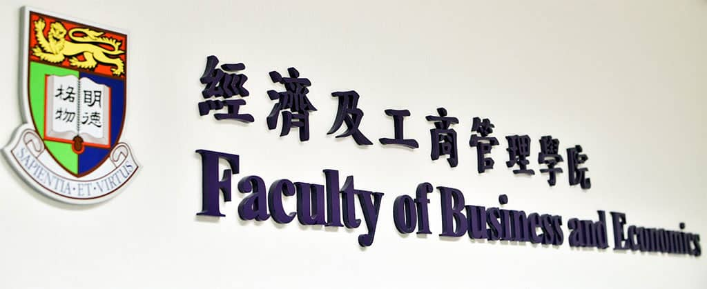 Faculty of Business and Economics, The University of Hong Kong, Hong Kong