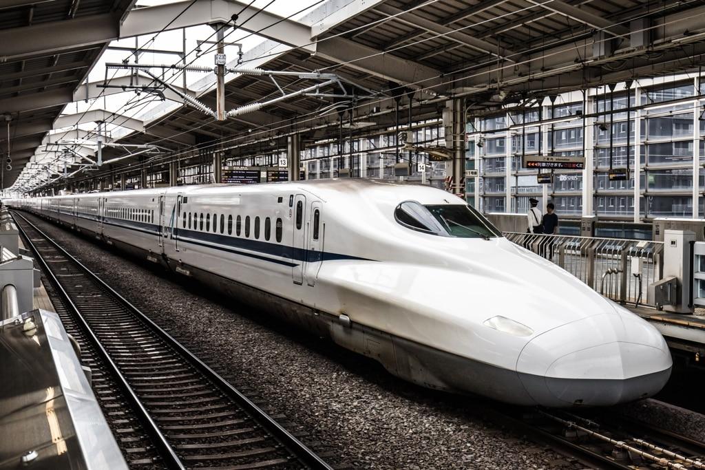 Shinkansen Train Japan