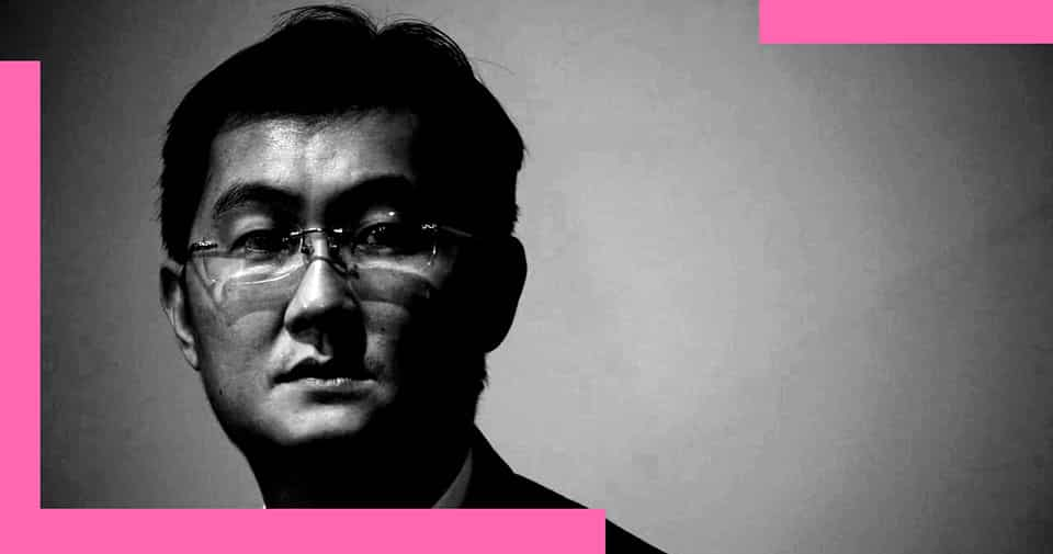 Tencent founder Ma Huateng (aka Pony Ma)