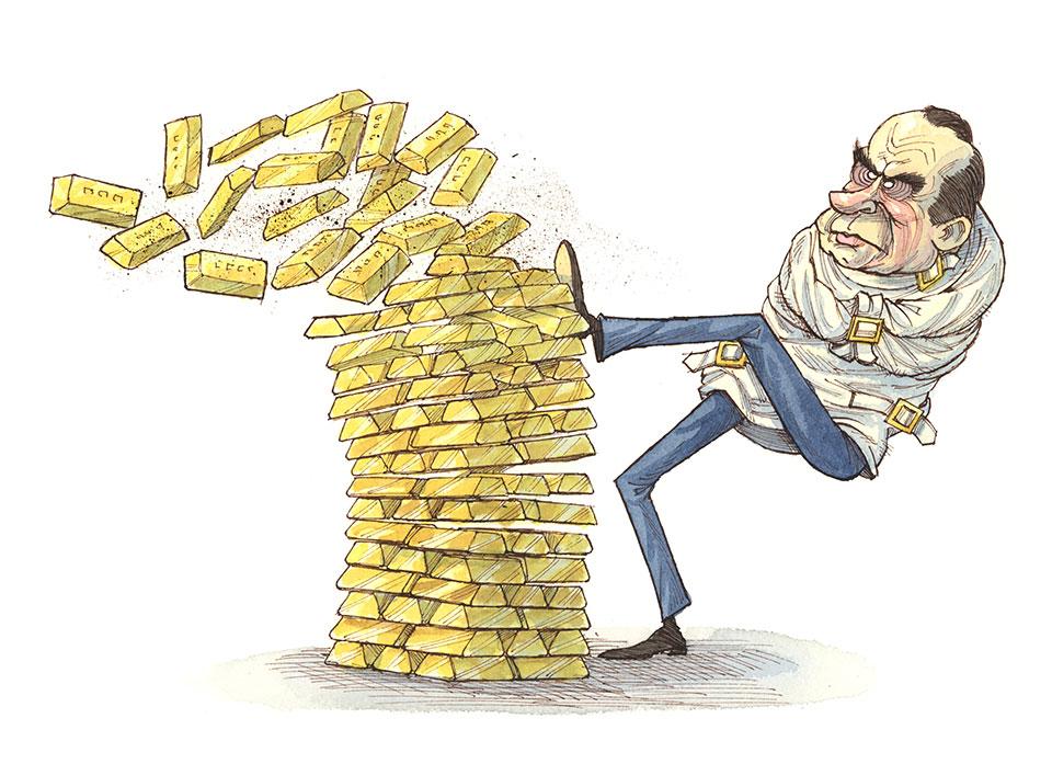 History of Money Illustrations Richard Nixon off the gold standard