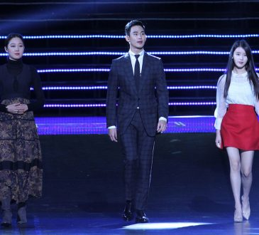 Kong Hyo-jin, Kim Soo-hyun Lee Ji-eun
